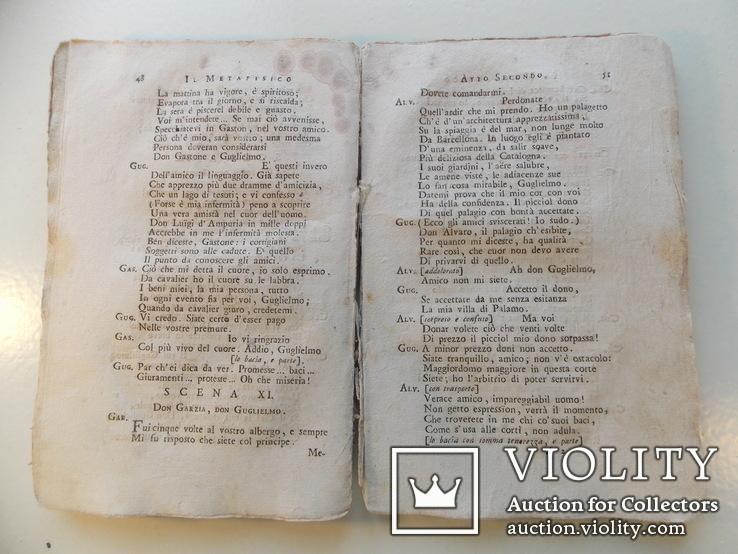 """Изд. 1797 г.  Паскуаль.  """"Комедии"""".  Италия., фото №7"""