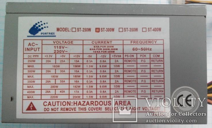 252 Блок питания компьютера 2, фото №2