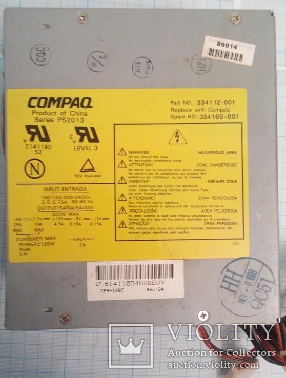 250 Блок питания компьютера 1, фото №6