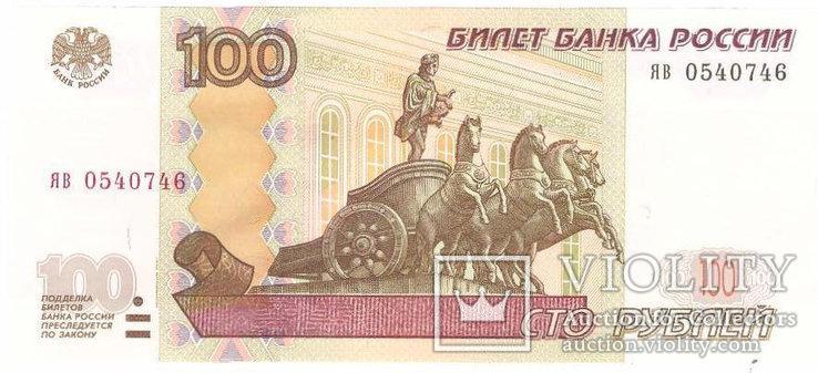 Банкнота России 100 рублей 1997 г. UNC, фото №2