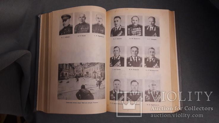 И.С. Конев. Записки командующего фронтом, фото №7