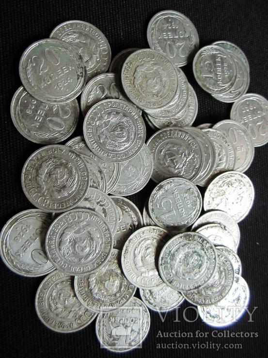 Монеты ( часть клада )