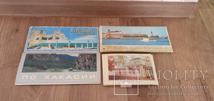 Открытки мест СССР, фото №2