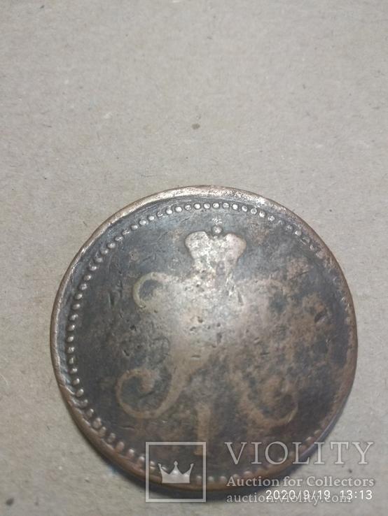 3 копейки  серебром 1841 год, фото №4