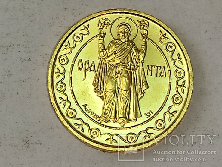 Оранта. 50 гривень 1996. Золото.