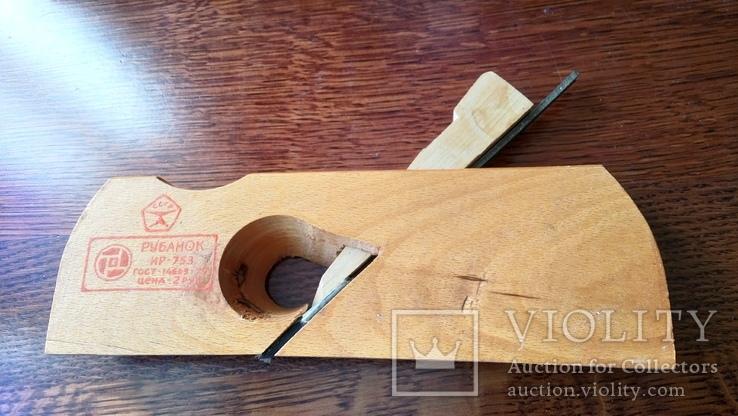 Рубанок советский ИР-753 ГОСТ 14669-79 со знаком качества, фото №5