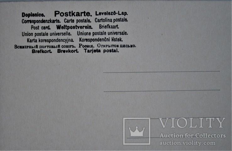 Почтовая карточка Открытка Ретро Эротика, фото №3