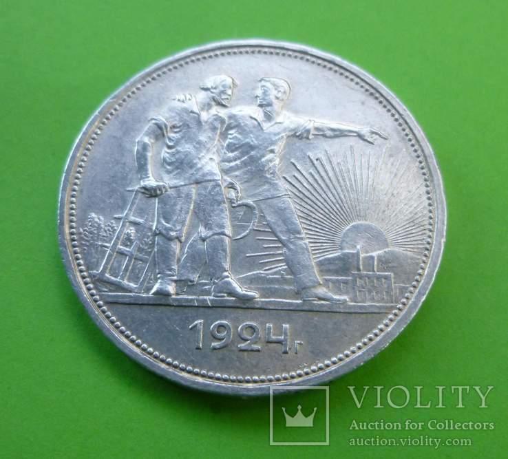 1 рубль 1924г., фото №4