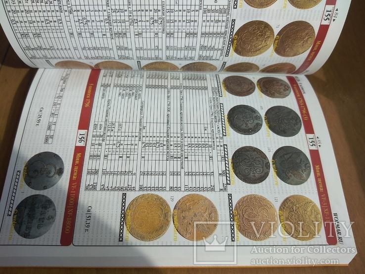 Волмар. Каталог Российских монет и жетонов 1700 - 1917г. XIХ выпуск Март 2020 НОВИНКА, фото №6