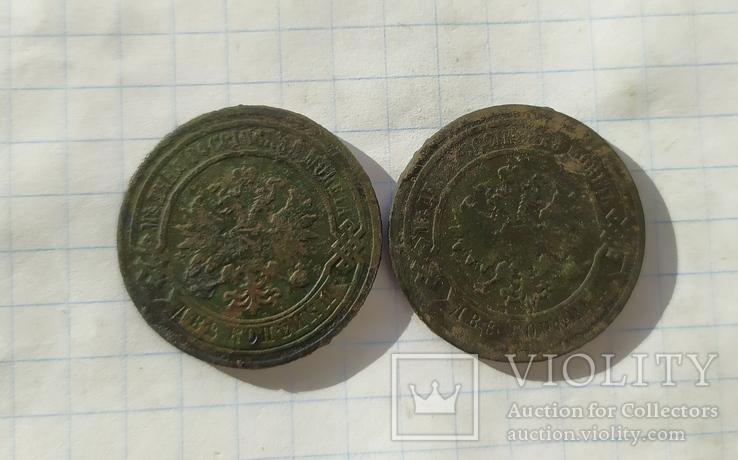 2 копійки 1877+бонус 1896, фото №4