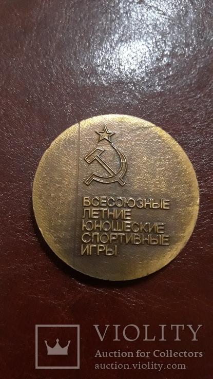 Настольная медаль  - всесоюзные юношеские спорт игры, фото №3