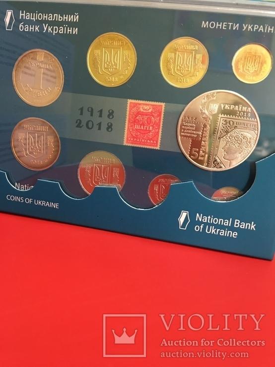 Набір монет НБУ 2018 року