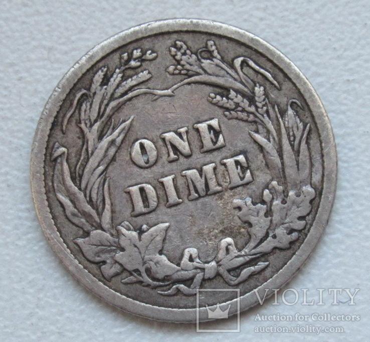 1 дайм / 10 центов 1905 г. США, серебро, фото №12