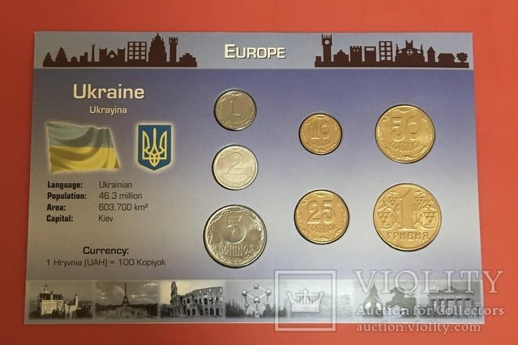 Набір монет ВТЧ 2001 року