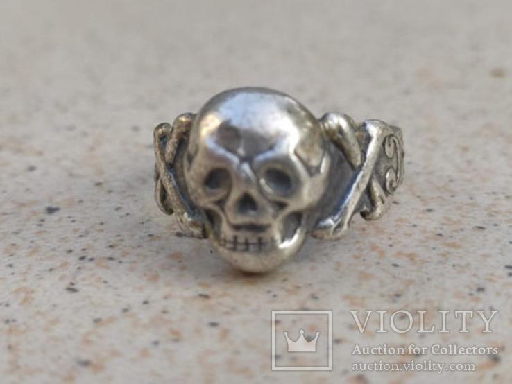 Старое кольцо -