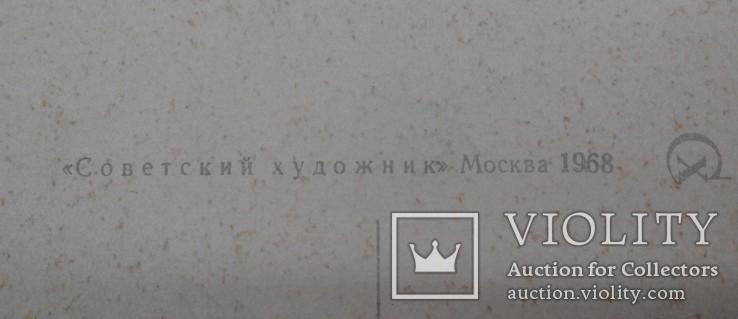 227 Набор открыток Ашхабад 1968г 11шт, фото №7