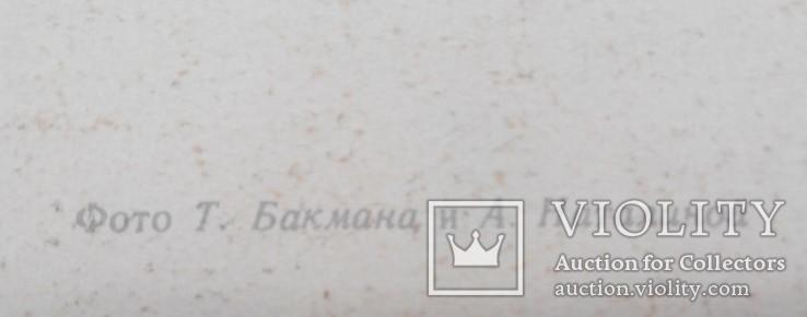 227 Набор открыток Ашхабад 1968г 11шт, фото №8