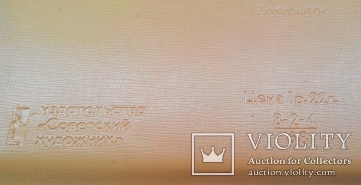 227 Набор открыток Ашхабад 1968г 11шт, фото №9