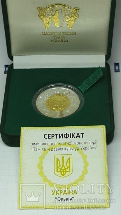 20 гривень 2000р. Ольвія. Золото/срібло., фото №2