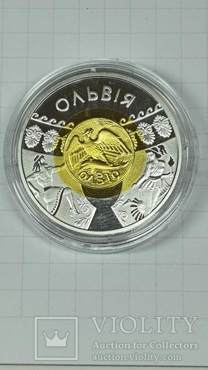 20 гривень 2000р. Ольвія. Золото/срібло., фото №3