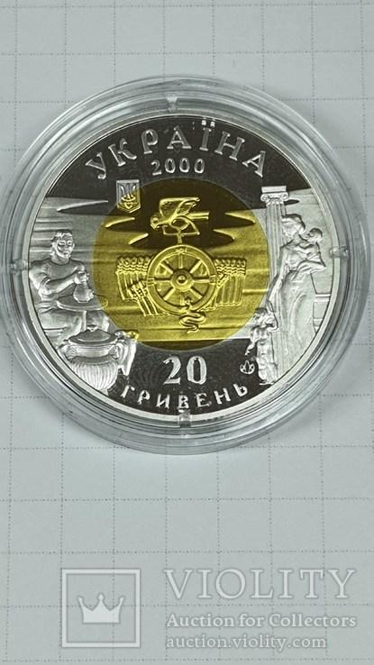 20 гривень 2000р. Ольвія. Золото/срібло., фото №4