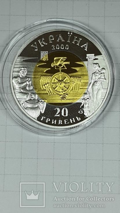 20 гривень 2000р. Ольвія. Золото/срібло., фото №5