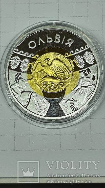 20 гривень 2000р. Ольвія. Золото/срібло., фото №6