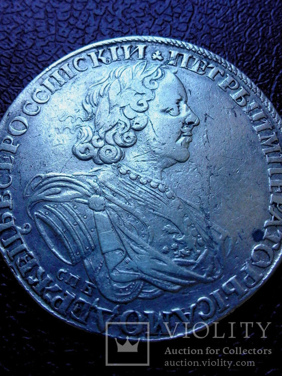 Рубль 1725 года
