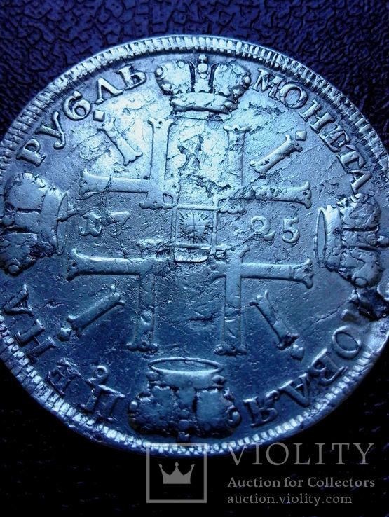 """Рубль 1725 года """"Солнечный"""" СПБ под портретом, над головой трилистник.R- R2, фото №3"""