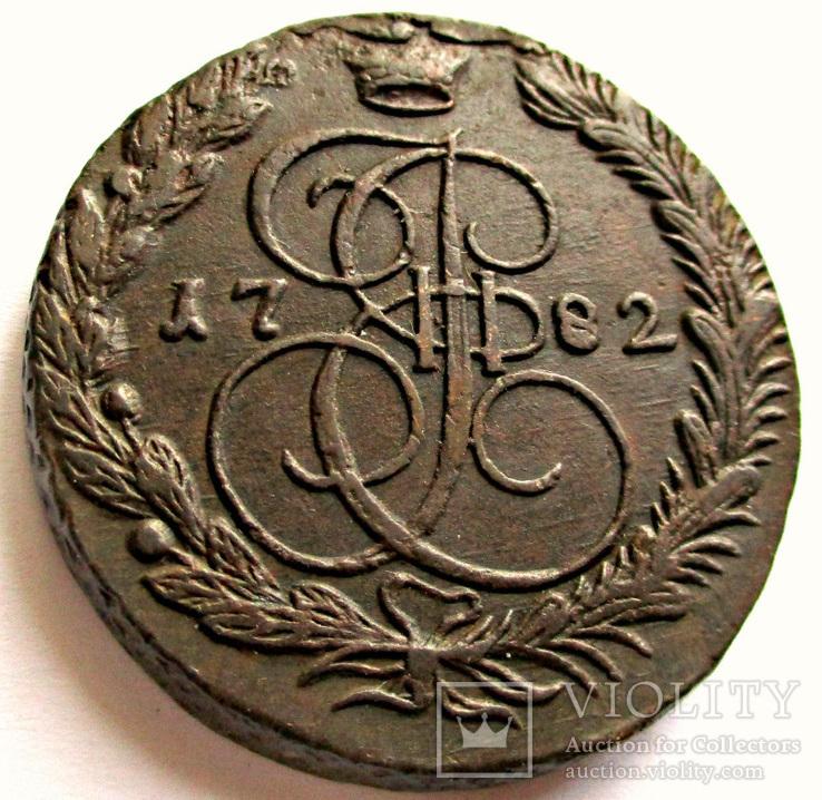 5 копеек 1782 года ЕМ
