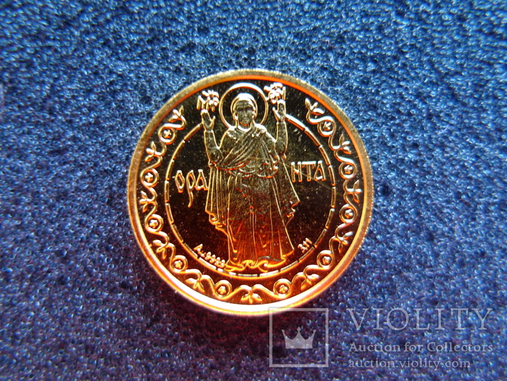 50 гривень 1996 рік