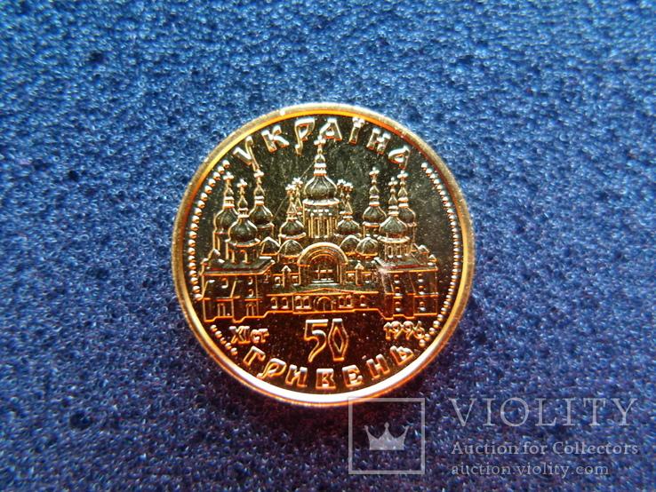 """50 гривень 1996 рік """"Оранта"""", фото №9"""