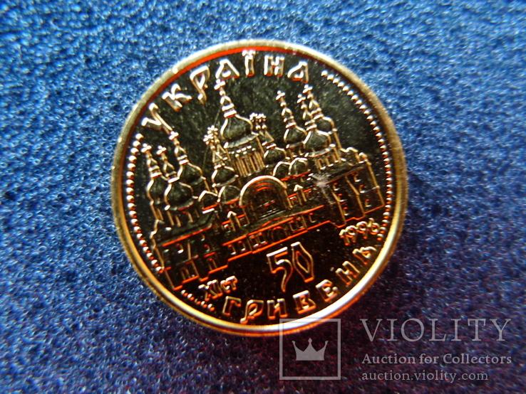 """50 гривень 1996 рік """"Оранта"""", фото №11"""