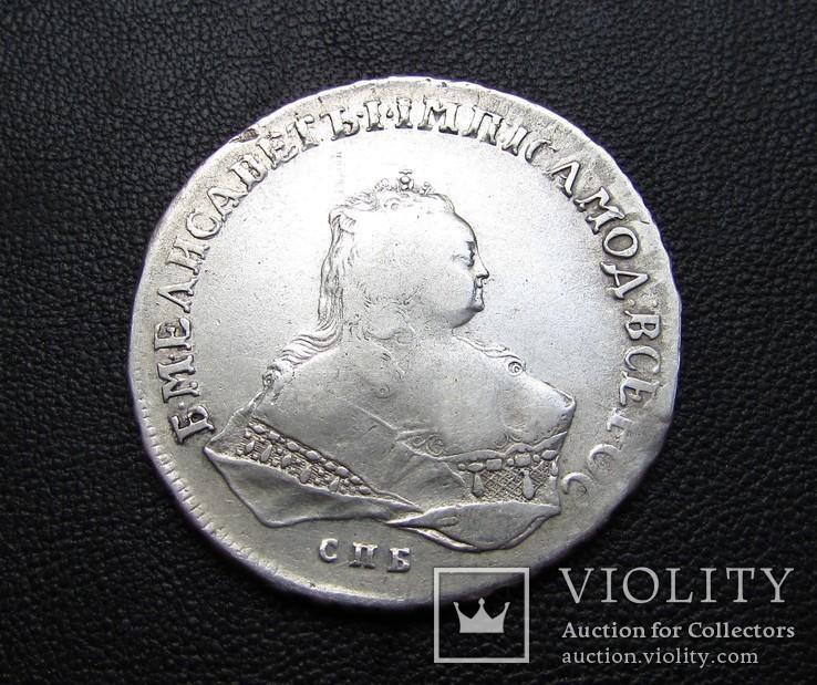 Рубль 1752 ІМ