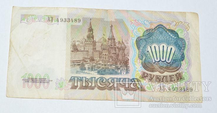 1000 рублей 1991 с маркой Приднестровья, фото №3