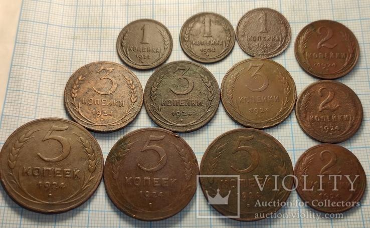 Монеты 1924 года, фото №2