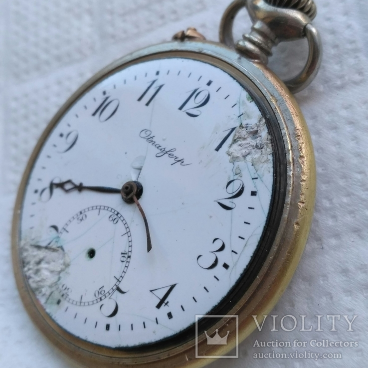 Otnasfer Швейцарские часы
