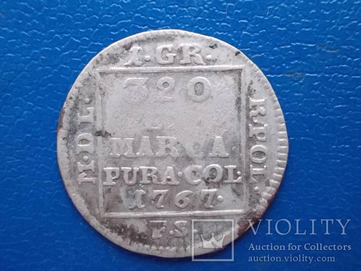 Грош серебряный, 1767, фото №2