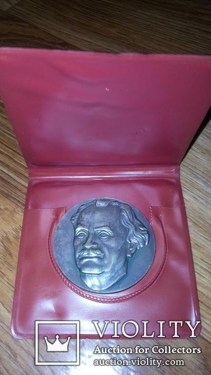 Настольная медаль.Георги Димитров., фото №2