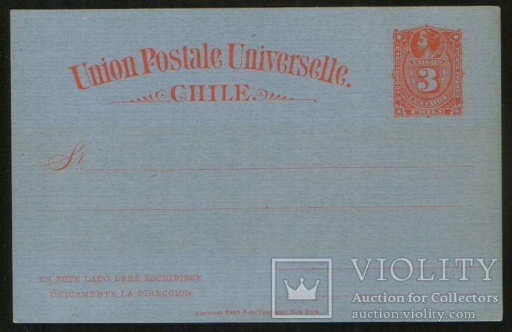 1878 Чили Почтовая карточка Христофор Колумб (цельная вещь)