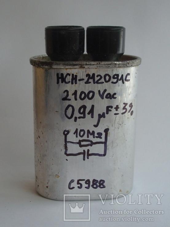 Конденсатор микроволновки, фото №2