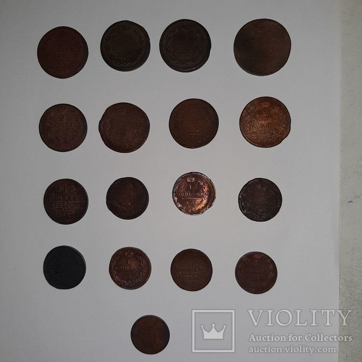 Монеты РИ 1 и 2 копейки (19 шт. Есть повторы) Одним лотом. См. Описание, фото №2