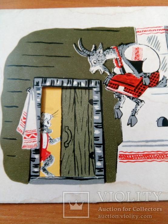 """Открытка-игрушка худ. Александрович, Киев, Книжная ф-ка """"Октябрь"""", фото №3"""