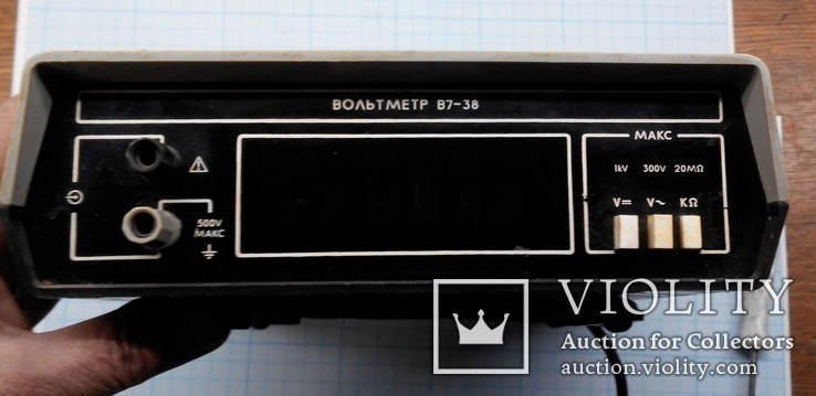 37 Вольтметр В7-38, фото №10