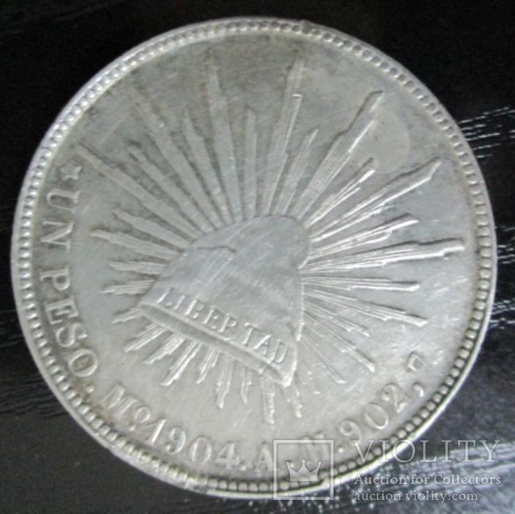 Серебряный песо Мексика, 1904 г (мексиканский доллар)