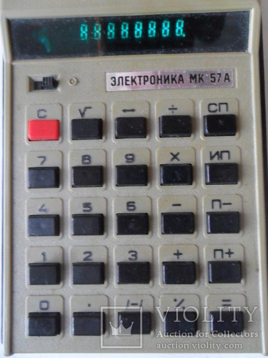 Калькулятор Электроника МК 57А, фото №5