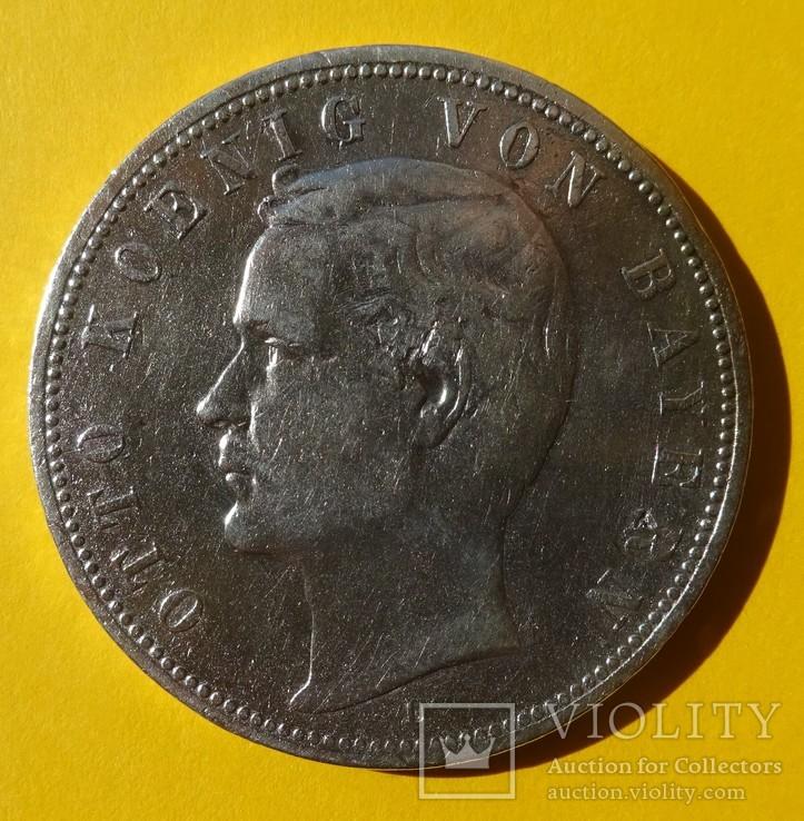 Бавария, 1888 год, 5 марок, Очень редкая!, фото №4
