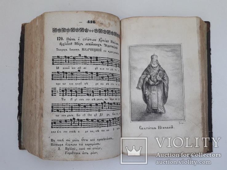 1850 г. Песни с гравюрами, фото №11