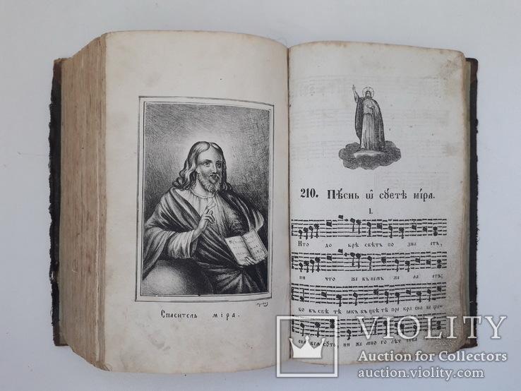 1850 г. Песни с гравюрами, фото №12