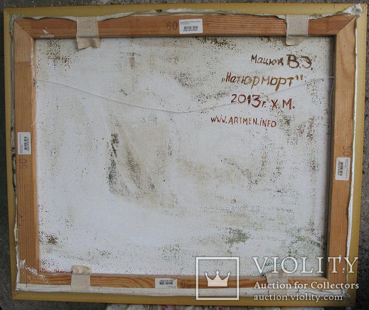 Продам картину маслом: Натюрморт (щука) 50х60см., фото №4
